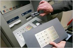 Банкам-банкротам уменьшают просрочку - Портал об экономике